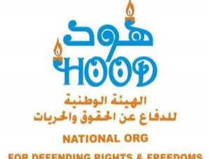 HOOD's Statement on the Killing of Houthi Demonstrators in Front of the NSB